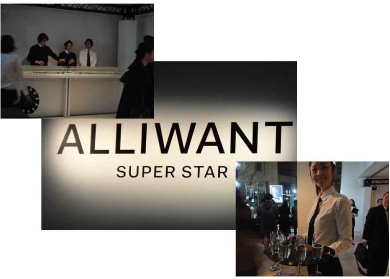 alliwant
