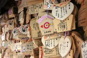 japanese-810350_1920